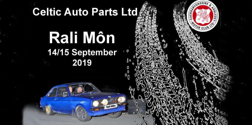 2019 Rali Mon plate web